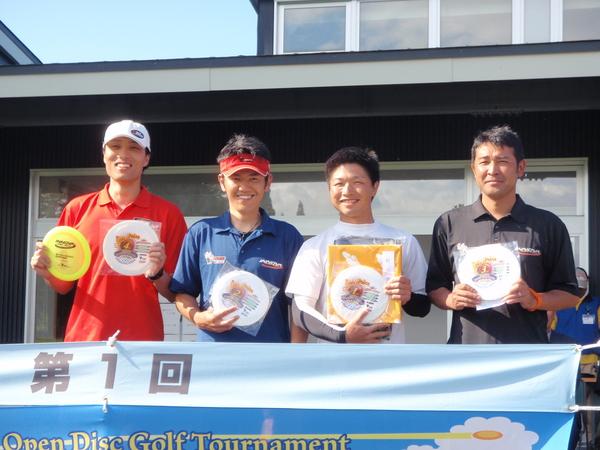 道内初!ディスクゴルフトーナメントが盛大に!_e0270550_21381152.jpg