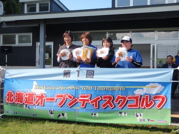 道内初!ディスクゴルフトーナメントが盛大に!_e0270550_21405966.jpg