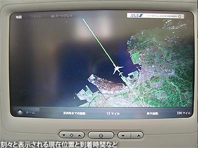 まったく新しい機内、かなり楽しい B 787 _c0167961_1603217.jpg