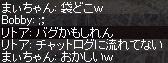 a0201367_1404018.jpg