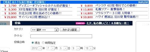 b0078675_9294043.jpg
