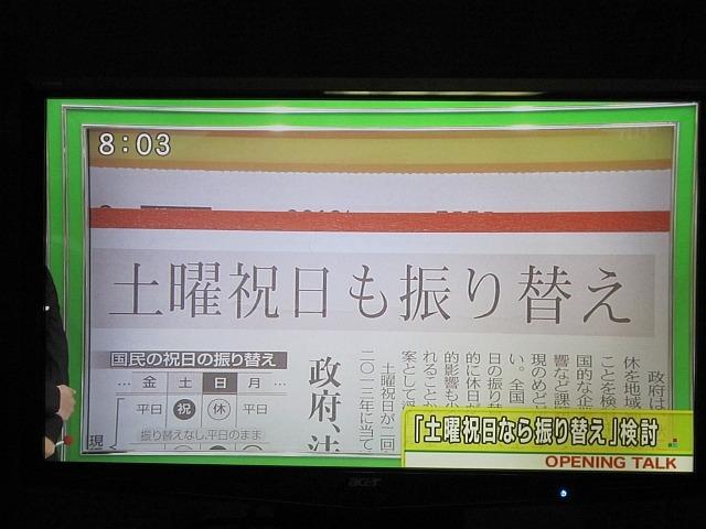 b0048879_20251843.jpg