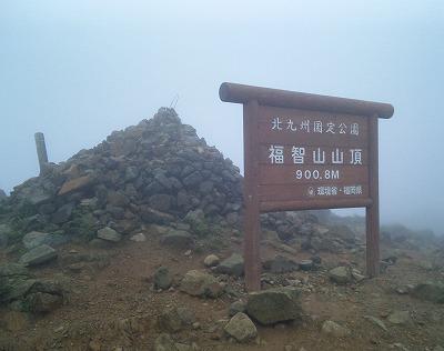 福智山_f0220089_16261658.jpg
