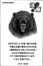 b0099994_15525166.jpg