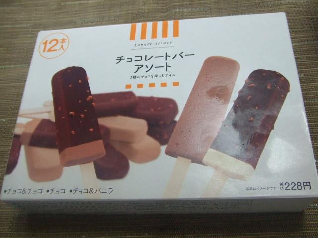 ローソンセレクト チョコレートアソートバー_f0076001_1441170.jpg