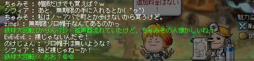f0006510_1415875.jpg