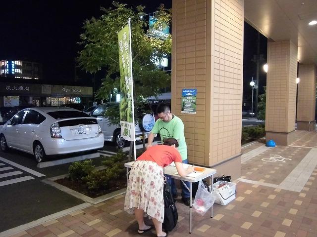 しずてつストア富士吉原店前で「浜岡原発に関する県民投票」に向けた署名活動_f0141310_735278.jpg
