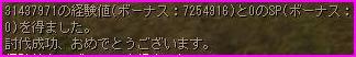 b0062614_1314842.jpg