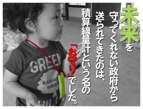 こっちの世界に おいでよ☆_a0125419_954889.jpg