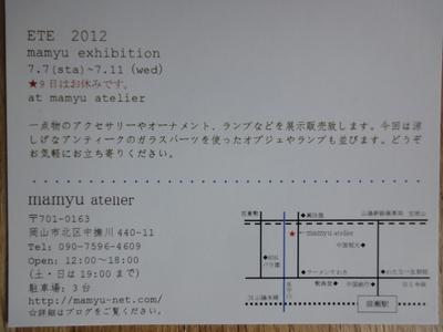 b0230723_8292959.jpg