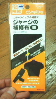 レカロ補修_c0149633_19361932.jpg