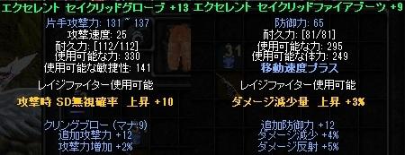 b0184437_492020.jpg