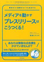 プロフェッショナル【滋賀のデザイン会社:スタッフ日記7.05】_d0182742_9204595.jpg
