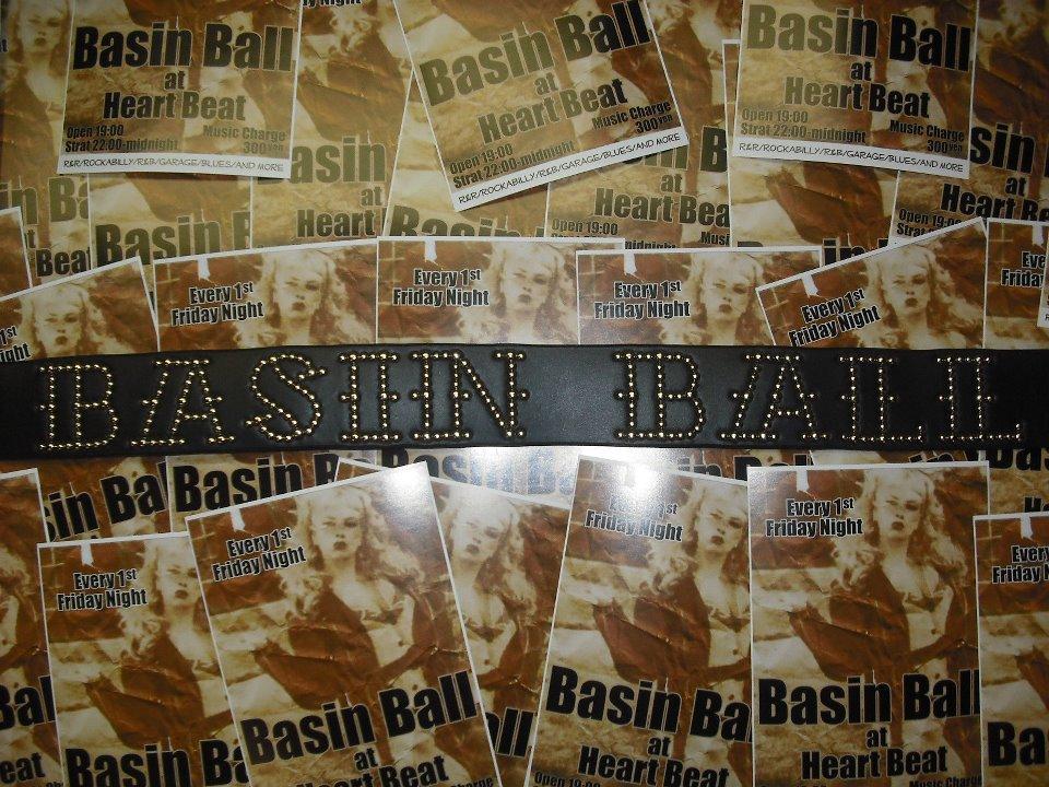 BasinBall_b0214847_20444187.jpg