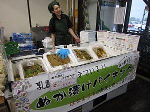 直売の野菜がそのまま漬物に!_c0141652_16324864.jpg