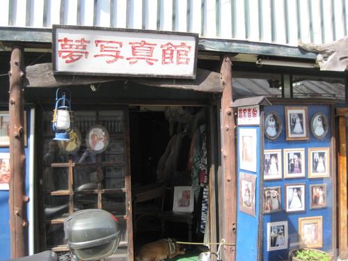 初夏の町内パトロール② ~ 骨董通り(旧三笠通り)_f0236260_1283298.jpg