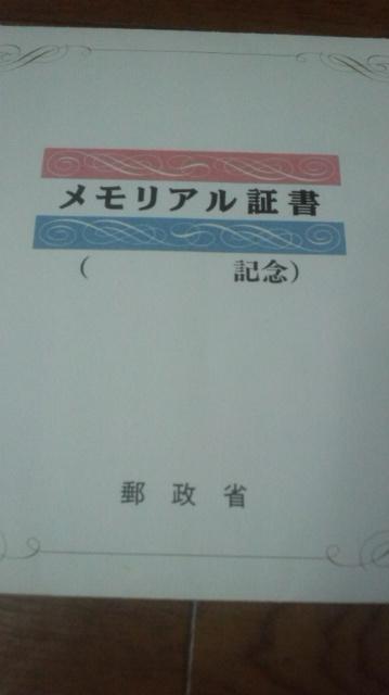 b0124466_82243.jpg