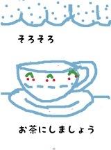 b0134673_20332060.jpg