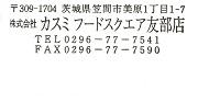 a0168274_12392449.jpg