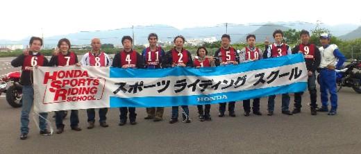 イワサキ ライディングスクール2012 レポート_b0163075_13242879.jpg