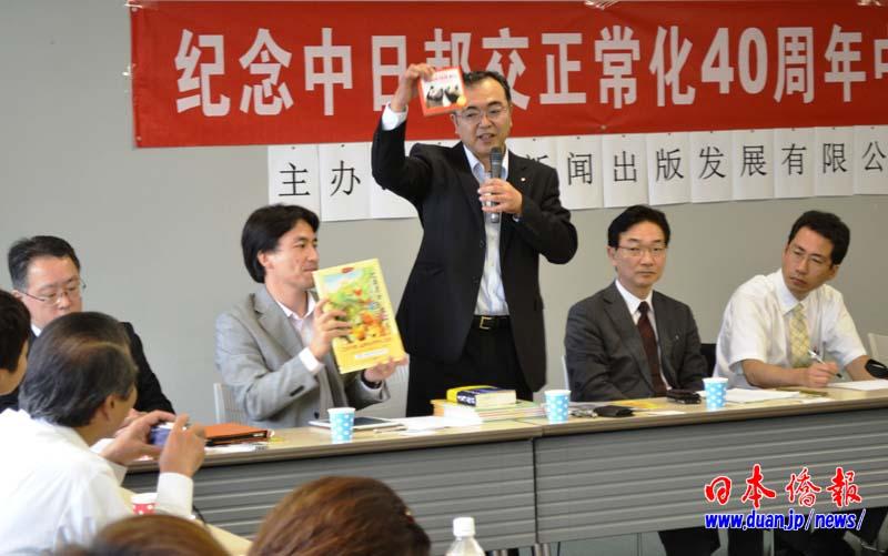 第一届中日出版界友好交流会在东京举行_d0027795_16235466.jpg