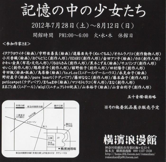 b0232604_187336.jpg