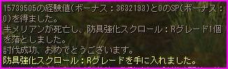 b0062614_1194315.jpg