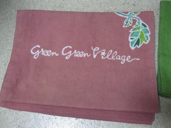「greengreenvillage小倉店 メニュー表」できました☆_a0125419_21354424.jpg