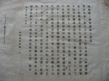 b0226219_19481675.jpg