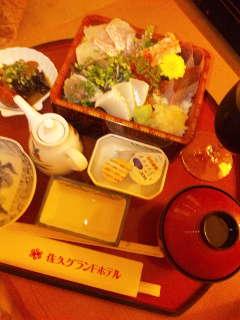 佐久グランドホテル最終日☆_f0165126_2214555.jpg