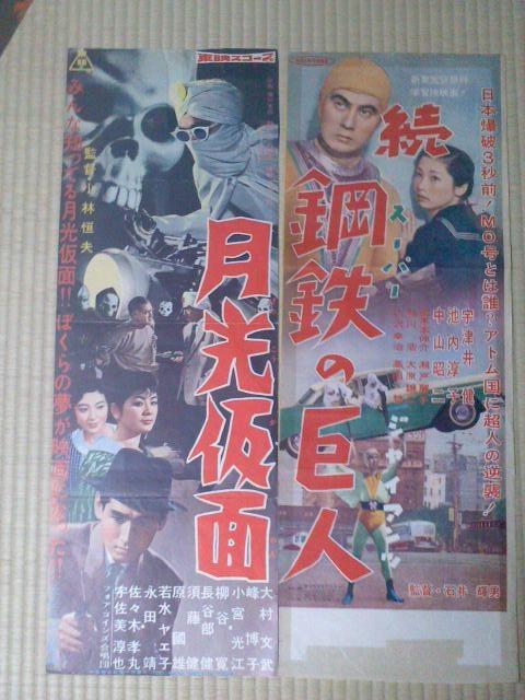 来週は「仮面ヒーロー酒場」!_a0196732_12153265.jpg