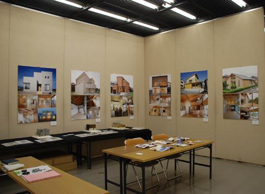 「建築家と創る住まいの可能性」作品展_a0152040_11296.jpg