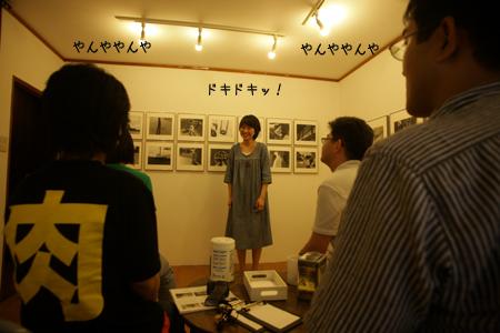 天埼まどか/立松洋行 W個展 ささやかな祈り/時間をみる 終了致しました。_e0158242_20453981.jpg
