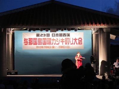 7月7日  カジキ釣り大会!!_b0158746_17361367.jpg
