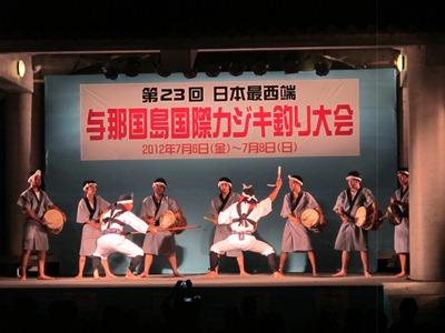 7月7日  カジキ釣り大会!!_b0158746_17381665.jpg