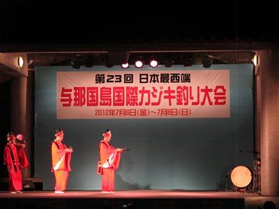 7月7日  カジキ釣り大会!!_b0158746_17404569.jpg