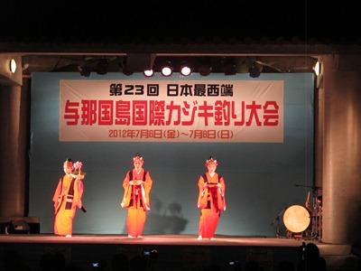 7月7日  カジキ釣り大会!!_b0158746_1741116.jpg
