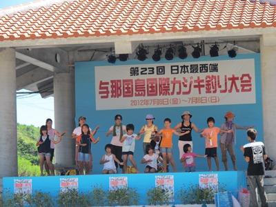 7月7日  カジキ釣り大会!!_b0158746_17461897.jpg