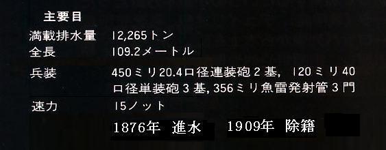 e0266858_7225935.jpg