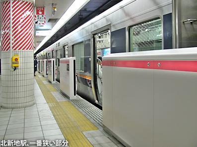 JR西日本のホーム可動柵、東西線の2駅のみ実施_c0167961_1154152.jpg
