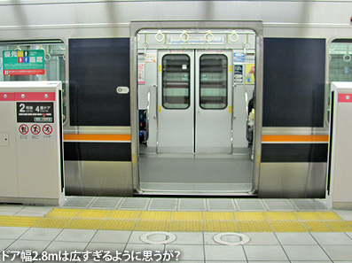 JR西日本のホーム可動柵、東西線の2駅のみ実施_c0167961_11544550.jpg