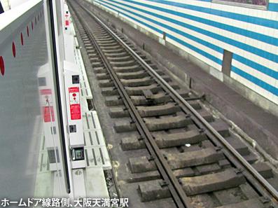JR西日本のホーム可動柵、東西線の2駅のみ実施_c0167961_11555558.jpg