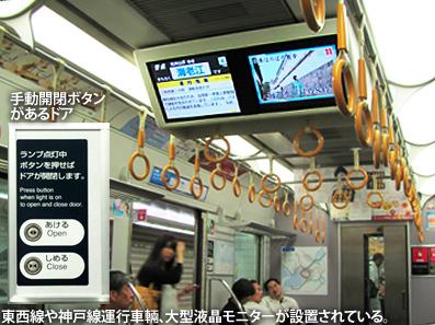 JR西日本のホーム可動柵、東西線の2駅のみ実施_c0167961_1156121.jpg