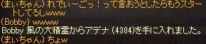 a0201367_23505100.jpg