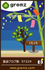 f0157268_22524661.jpg