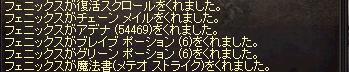 b0083880_14404770.jpg