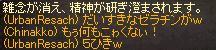 d0229194_3563581.jpg