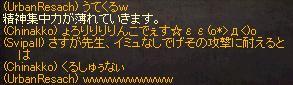 d0229194_48419.jpg