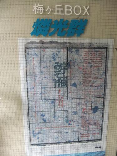 f0120102_912142.jpg