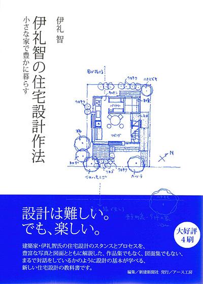 b0014003_19265532.jpg